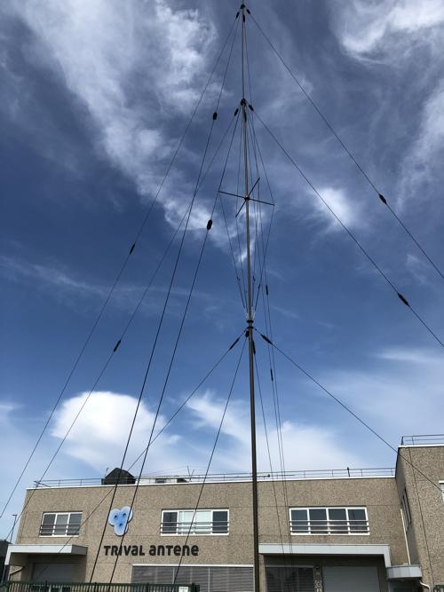 HF Antennas for Over The Horizon Radios & OTHR radars