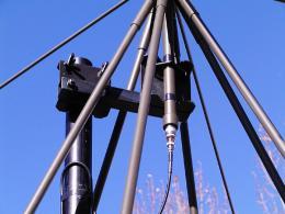 Antenna AD-17/B-110 antenna bracket